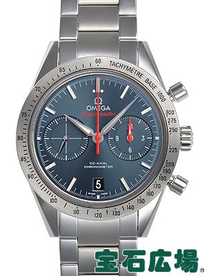 オメガ OMEGA スピードマスター57 クロノグラフ 331.10.42.51.03.001【新品】 メンズ 腕時計 送料・代引手数料無料