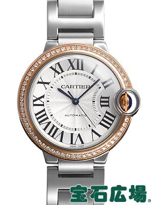 割引クーポン カルティエ バロンブルー 36mm WE902081【新品】 ユニセックス 腕時計 送料無料, ニカホマチ d63ce29b