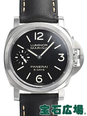 パネライ ルミノールマリーナ 8デイズ PAM00510【新品】 メンズ 腕時計 送料・代引手数料無料