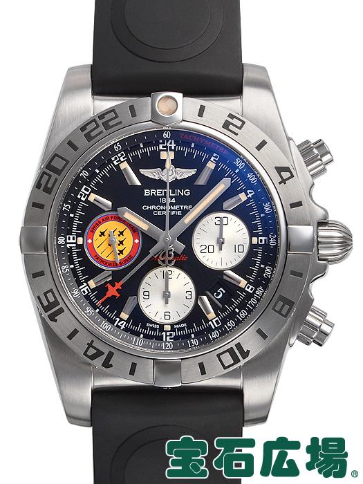 ブライトリング クロノマット44 GMT パトルーユスイス 世界1000本限定 A042BPSVRC(AB04203J/BD29/221S/A20DSA.2)【新品】 メンズ 腕時計 送料無料