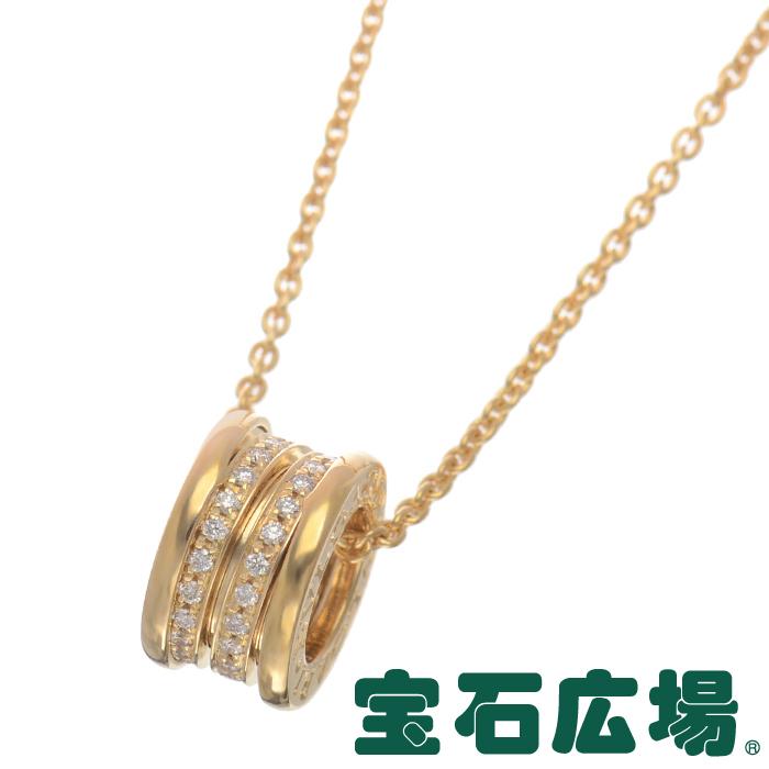 ブルガリ ビーゼロワン ダイヤ ペンダントネックレスCN851844 CL850524【新品】 ジュエリー 送料無料
