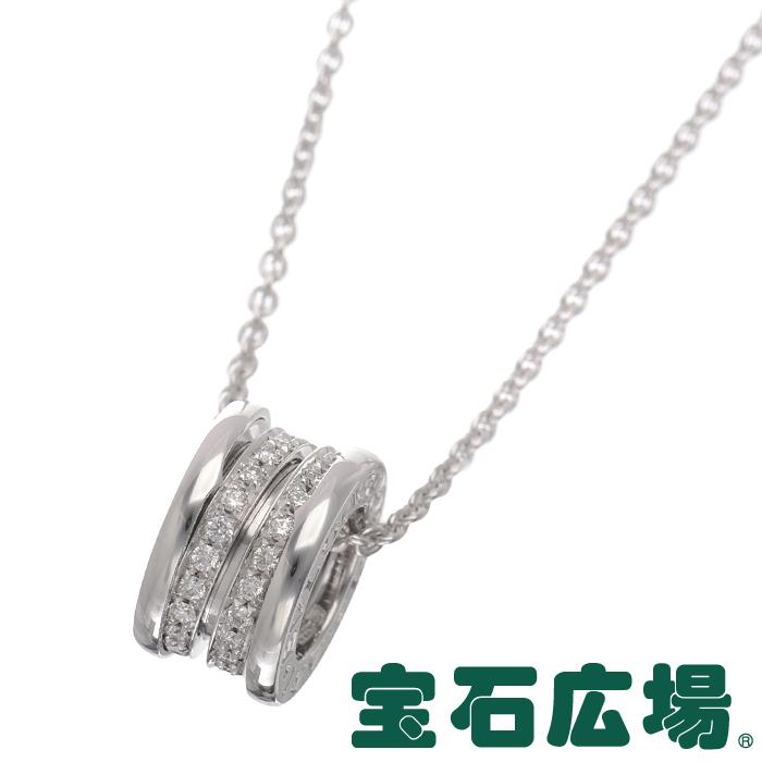 ブルガリ ビーゼロワン ダイヤ ペンダントネックレス CN851815 CL850523【新品】 ジュエリー 送料無料