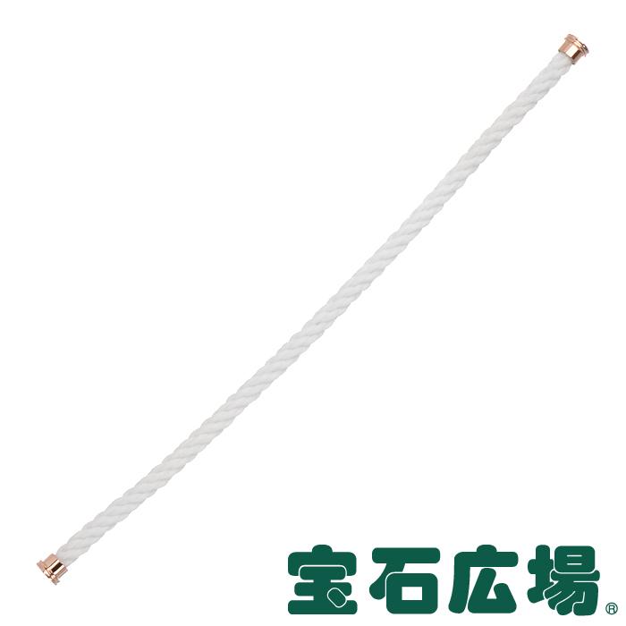 フレッド フォース10 ホワイト テキスタイル ケーブル(LM) 16 6B0200【新品】 ジュエリー 送料・代引手数料無料