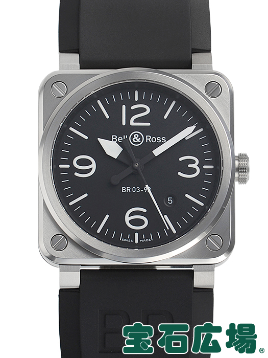 ベル&ロス BR03-92 STEEL BR03-92-S【新品】 メンズ 腕時計 送料・代引手数料無料