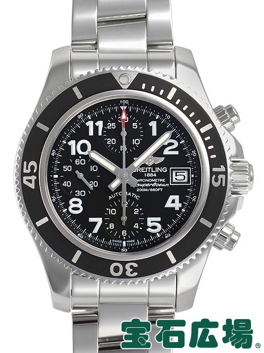 ブライトリング スーパーオーシャン クロノグラフ42 A13311C9/BE93(A108B93PSS)【新品】 メンズ 腕時計 送料・代引手数料無料