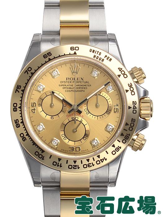 ロレックス ROLEX コスモグラフ デイトナ 116503G【新品】 メンズ 腕時計 送料・代引手数料無料, 垂水区:1f1713d3 --- cocohana.jp