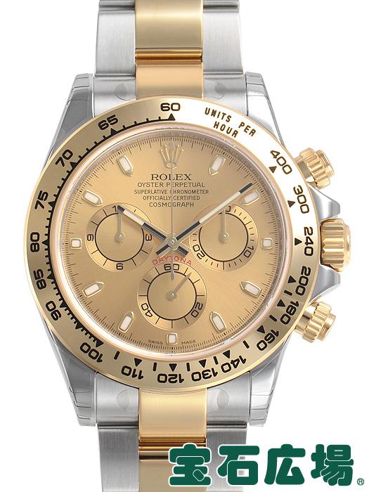 ロレックス ROLEX コスモグラフ デイトナ 116503【新品】 メンズ 腕時計 送料・代引手数料無料