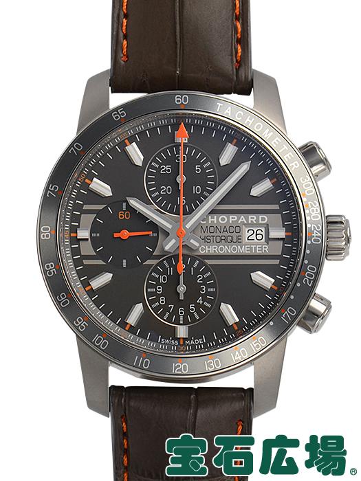 ショパール グランプリモナコ ヒストリック 2012 168992-3032【中古】 メンズ 腕時計 送料・代引手数料無料