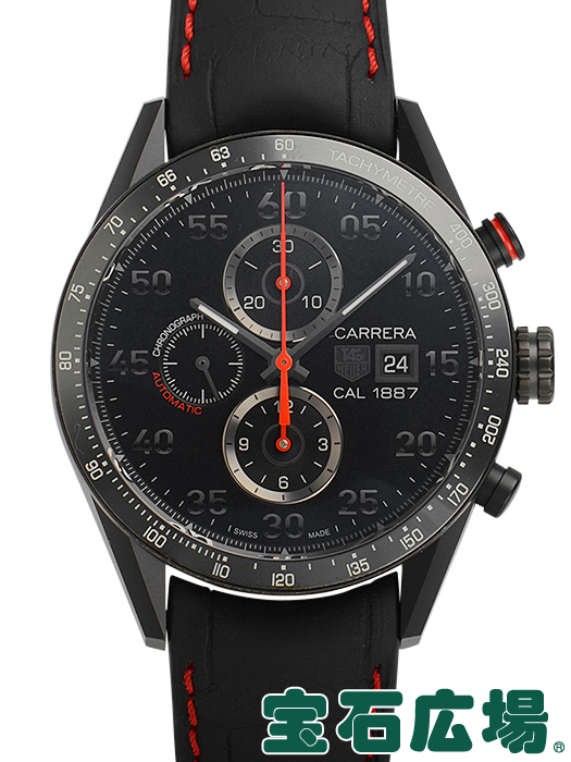 タグ・ホイヤー カレラ1887 クロノグラフ レーシング CAR2A80.FC6237【中古】 メンズ 腕時計 送料・代引手数料無料