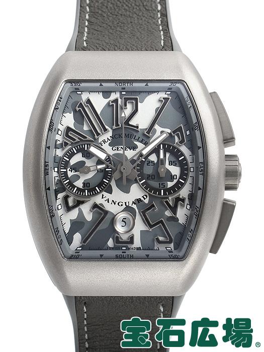 フランク・ミュラー ヴァンガード カモフラージュ V45CCDT MC TT CAMO【新品】 メンズ 腕時計 送料・代引手数料無料