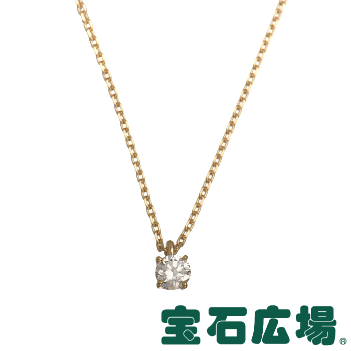 宝石広場オリジナル K18イエローゴールド ダイヤ ペンダントネックレス D 0.356ct【新品】 ジュエリー 送料・代引手数料無料