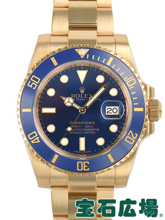新品入荷 ロレックス 腕時計 ROLEX サブマリーナーデイト ROLEX 116618LB【】 送料無料 腕時計 メンズ 送料無料, 【送料無料】:923f5eb6 --- easassoinfo.bsagroup.fr