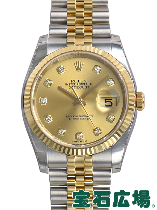 on sale 63fcf 89db7 Rolex ROLEX date just 116233G men watch postage, collect on delivery fee  for free