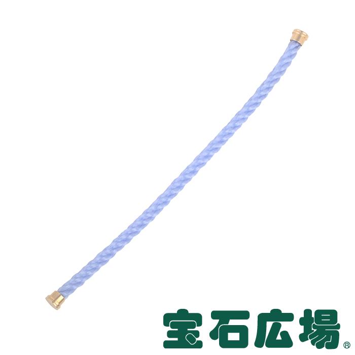 フレッド フォース10 スカイブルー テキスタイル ケーブル(LM) 14 6B0231【新品】 ジュエリー 送料無料