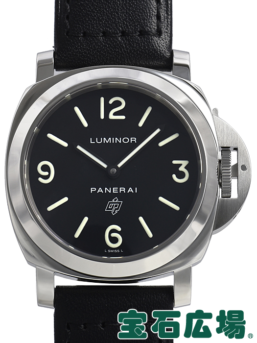 送料無料 パネライ ルミノールベース メンズ LOGO PAM00000【 ルミノールベース】 メンズ 腕時計 腕時計 送料無料, DIYホームセンターハンズマン:a038387b --- baecker-innung-westfalen-sued.de