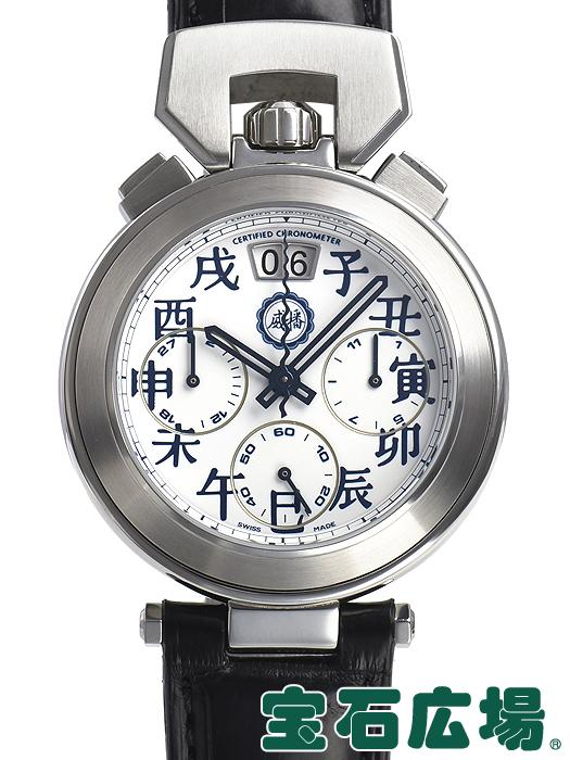 見事な ボヴェ スポーツスター【】 メンズ 腕時計 送料無料, PECHKA 05f8d6b4