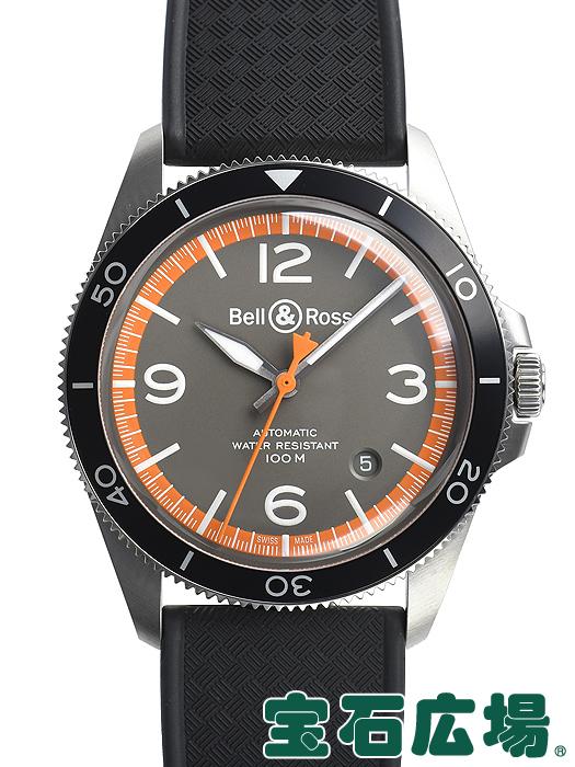 ベル&ロス BRV2-92 GARDE-COTES BRV2-92-ORA-ST/SRB【新品】 メンズ 腕時計 送料・代引手数料無料