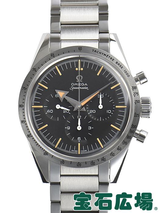 オメガ OMEGA スピードマスター57 クロノグラフ 1957トリロジー 世界限定3557本 311.10.39.30.01.001【新品】 メンズ 腕時計 送料・代引手数料無料