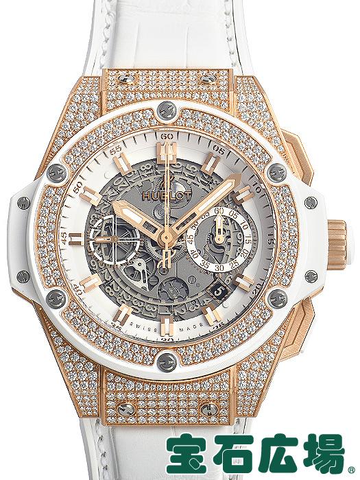 ウブロ キングパワー ウニコ キングゴールド ホワイトパヴェ 701.OE.0128.GR.1704 新品 メンズ 腕時計 送料無料 お見舞 48時間限定ポイント 新年会