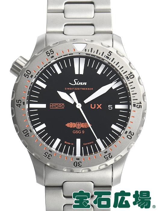 ジン UX EZM 2B GSG9 UX 403【新品】 メンズ 腕時計 送料・代引手数料無料