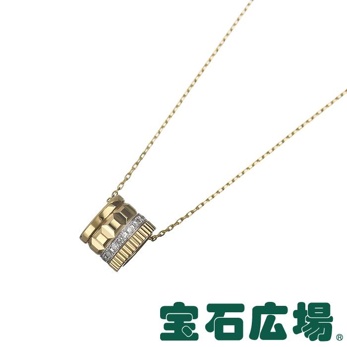 ブシュロン キャトル ラディアント ミニ ダイヤ ペンダントネックレス JPN00537【新品】 ジュエリー 送料無料