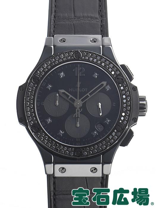 ウブロ HUBLOT ビッグバン オールブラック シャイニー 341.CX.1210.VR.1100【中古】 ユニセックス 腕時計 送料・代引手数料無料