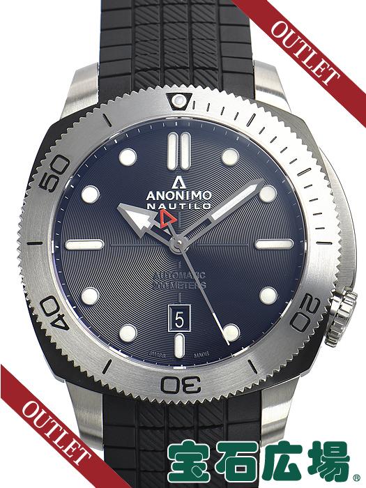アノーニモ ANONIMO ナウティーロ AM-1001.06.001.A11【新品】 アウトレット メンズ 腕時計 送料・代引手数料無料