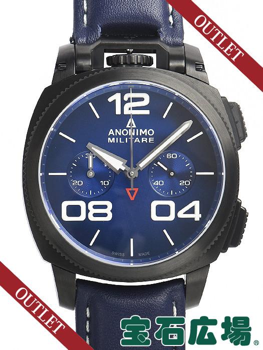 アノーニモ ANONIMO ミリターレ クラシック クロノ AM-1120.02.003.A03【新品】 アウトレット メンズ 腕時計 送料・代引手数料無料