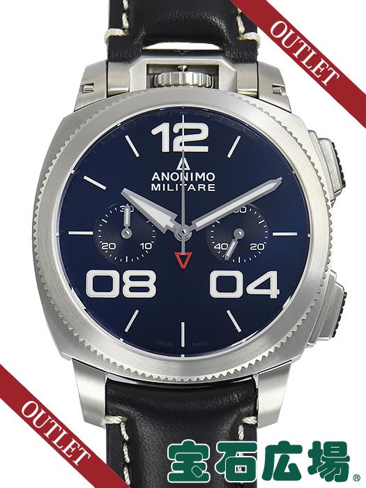 アノーニモ ANONIMO ミリターレ クラシック クロノ AM-1120.01.001.A01【新品】アウトレット メンズ 腕時計 送料・代引手数料無料