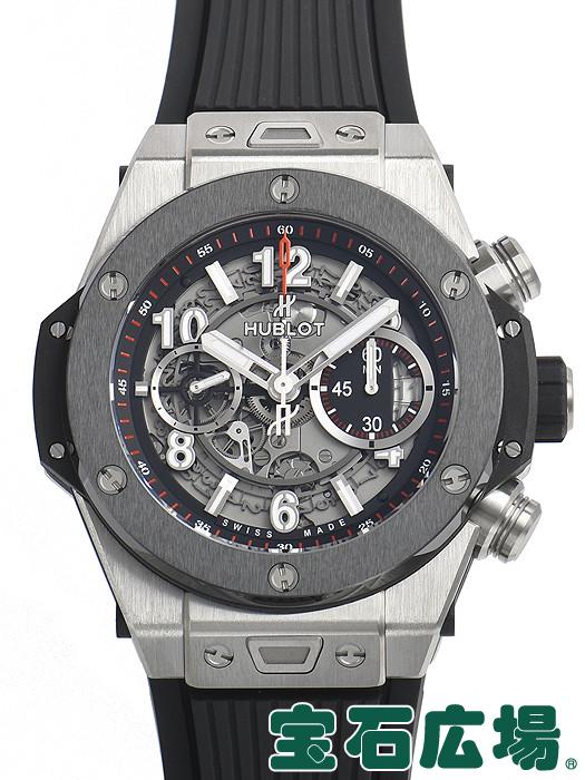 ウブロ ビッグバン ウニコ チタニウムセラミック 411.NM.1170.RX【新品】 メンズ 腕時計 送料・代引手数料無料