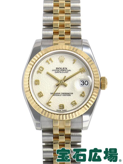 ロレックス ROLEX デイトジャスト 178273【中古】 ユニセックス 腕時計 送料・代引手数料無料