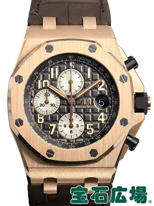 史上最も激安 オーデマ・ピゲ AUDEMARS PIGUET ロイヤルオーク オフショアクロノ 26470OR.OO.A125CR.01【新品】 メンズ 腕時計 送料無料, カミカワグン 0865e8d9