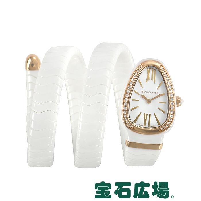 ブルガリ BVLGARI セルペンティ SPC35WCGDWCG.2T【新品】 レディース 腕時計 送料・代引手数料無料