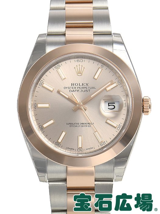 ロレックス ROLEX デイトジャスト41 126301【新品】 メンズ 腕時計 送料無料