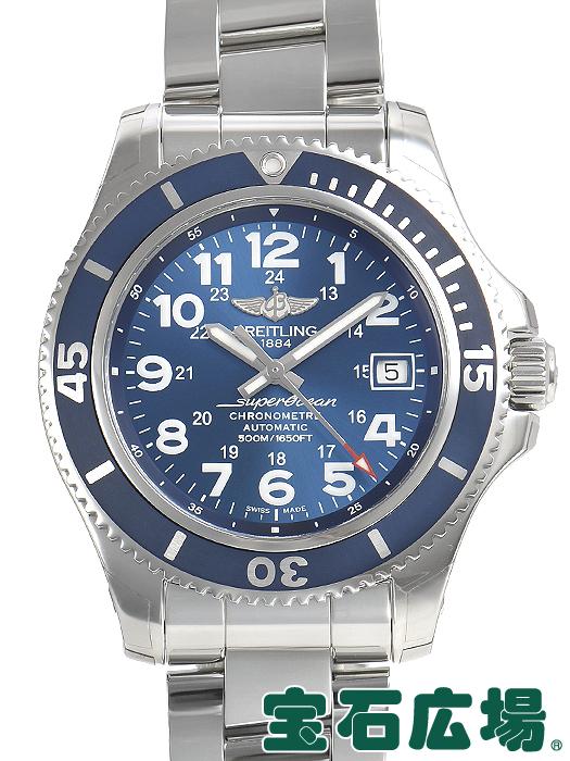 ブライトリング スーパーオーシャンII 42 A182C15PSS【新品】 メンズ 腕時計 送料・代引手数料無料