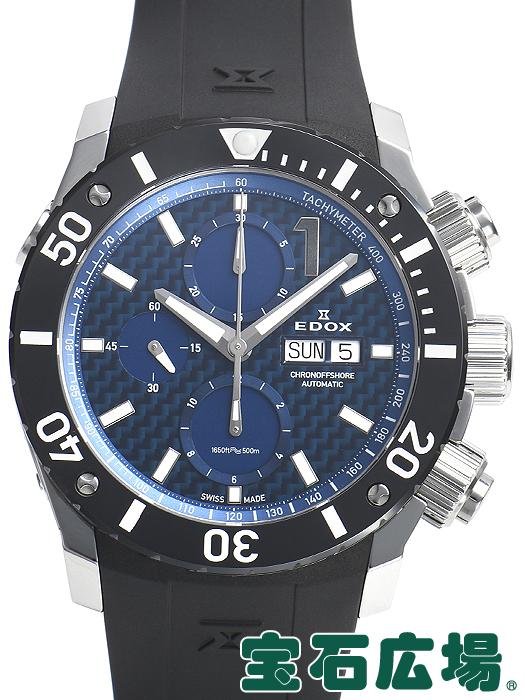 エドックス EDOX クラスワン クロノオフショア 01114-3-BUIN【新品】 腕時計 メンズ 送料・代引手数料無料