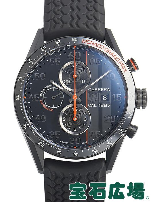 タグ・ホイヤー TAG HEUER カレラ クロノグラフ モナコグランプリ 世界限定2500本 CAR2A83.FT6033【中古】 メンズ 腕時計 送料・代引手数料無料