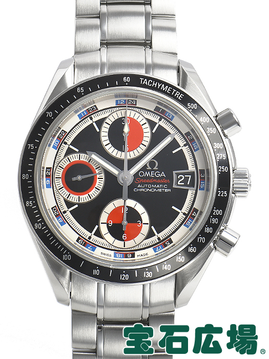 オメガ OMEGA スピードマスター オートマチックデイト 3210-52【中古】 メンズ 腕時計 送料・代引手数料無料