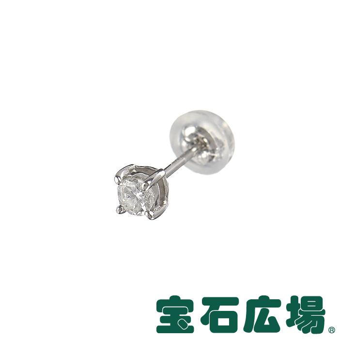 宝石広場オリジナル ダイヤ ピアス(シングル) D 0.106ct【新品】 ジュエリー 送料無料