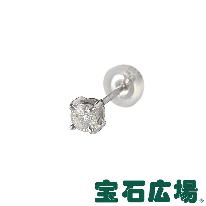 宝石広場オリジナル ダイヤ ピアス(シングル)D 0.119ct【新品】 ジュエリー 送料無料