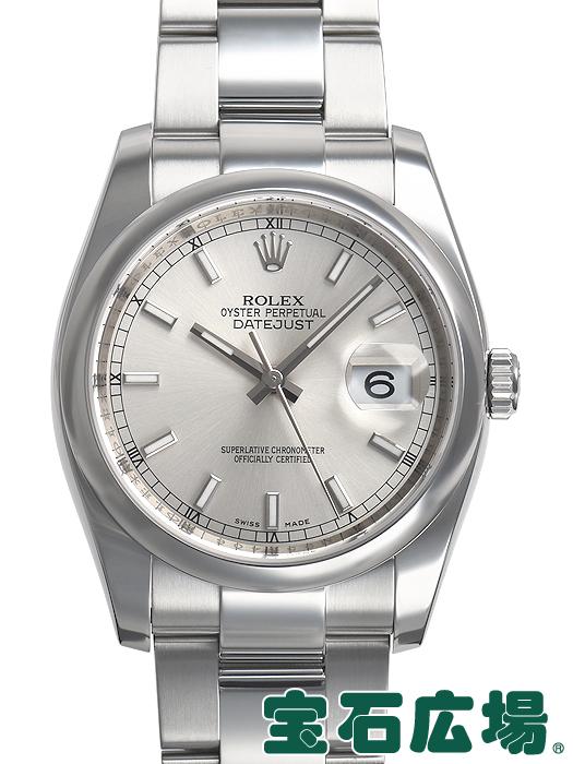 ロレックス ROLEX デイトジャスト 116200【中古】 メンズ 腕時計 送料・代引手数料無料