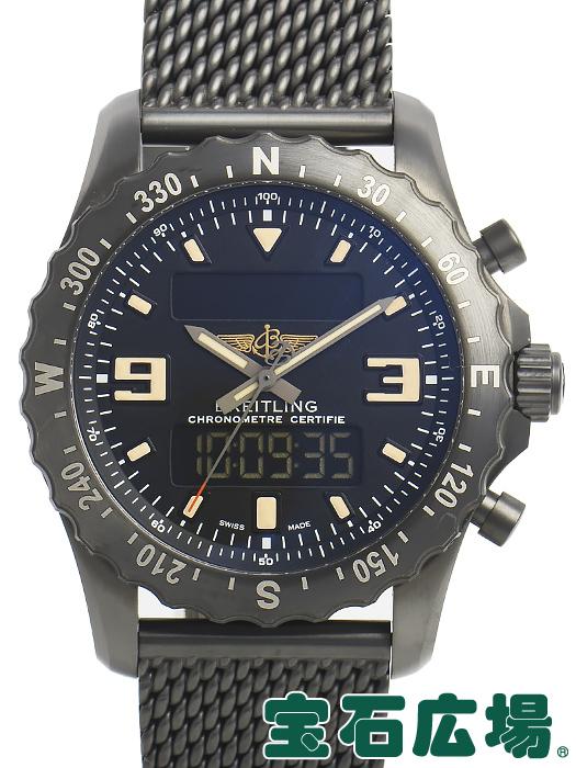 ブライトリング BREITLING クロノスペース ミリタリー M7836622/BD39【中古】メンズ 腕時計 送料・代引手数料無料