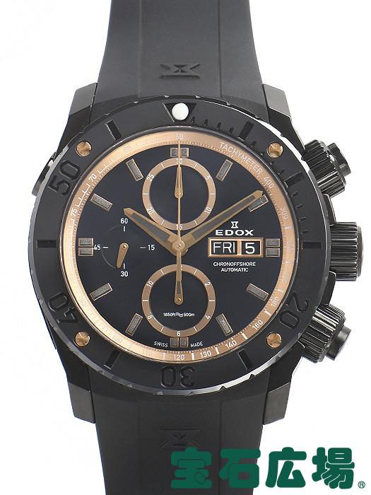 エドックス EDOX クロノオフショア1 クロノグラフ 世界限定500本 01114-357RN-NIRR【新品】 腕時計 メンズ 送料・代引手数料無料