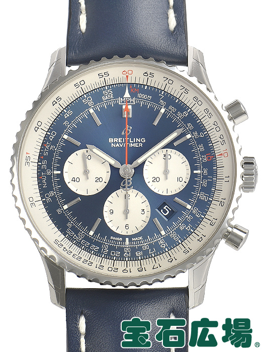 ブライトリング BREITLING ナビタイマー1 B01 クロノグラフ 46 A017C-1KBA【新品】 メンズ 腕時計 送料無料