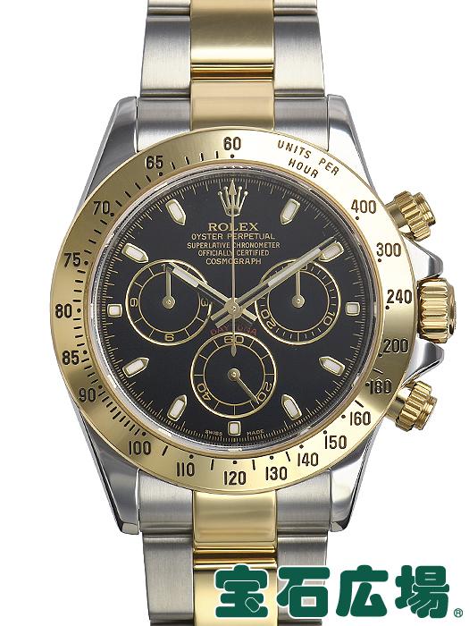 ロレックス ROLEX デイトナ 116523【中古】 メンズ 腕時計 送料・代引手数料無料