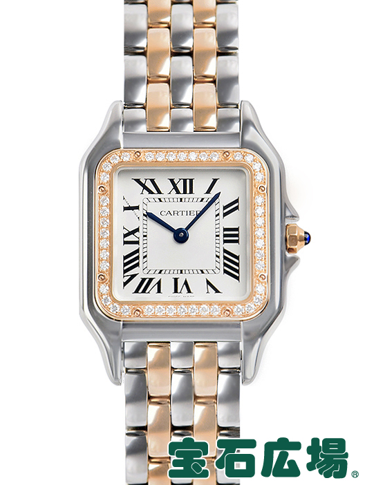 カルティエ CARTIER パンテール ドゥ カルティエ MM W3PN0007【新品】 ユニセックス 腕時計 送料・代引手数料無料