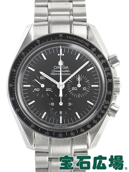 オメガ OMEGA スピードマスター プロフェッショナル アポロ17号月面着陸30周年限定 限定3000本 3574-51【中古】 メンズ 腕時計 送料・代引手数料無料