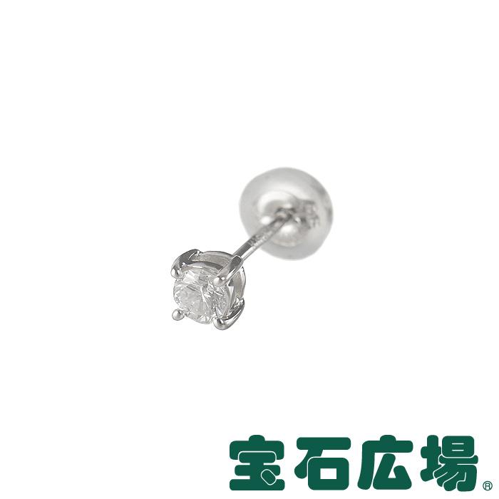 0.131ct D 宝石広場オリジナル ジュエリー ピアス(シングル) 送料・代引手数料無料 【新品】 ダイヤ