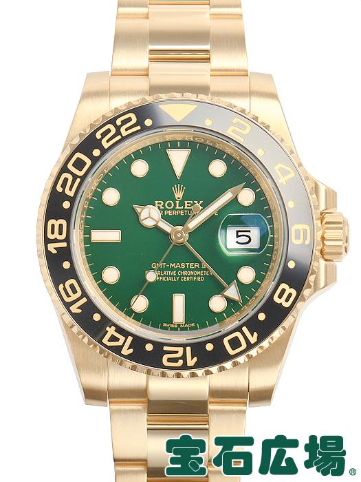 ロレックス ROLEX GMTマスターU 116718LN【中古】 メンズ 腕時計 送料・代引手数料無料