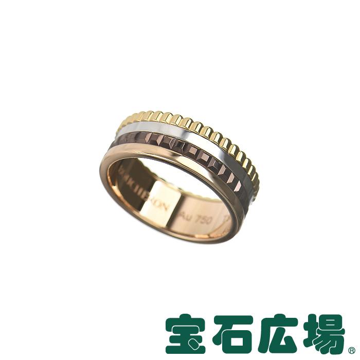 ブシュロン キャトル リング(S) JRG00290【新品】 ジュエリー 送料・代引手数料無料